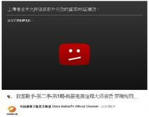 GEM sing youtube cant see2