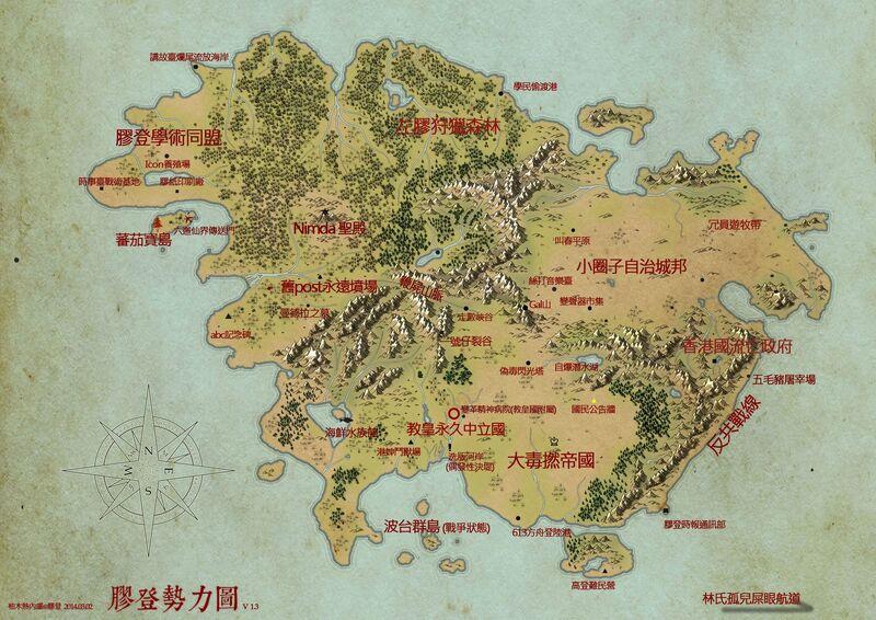 全地圖.jpg