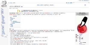 香港愛護動物協會wiki2