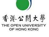 香港公開大學