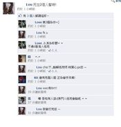 Facebook manila2
