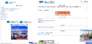 I-busnet.com CAP