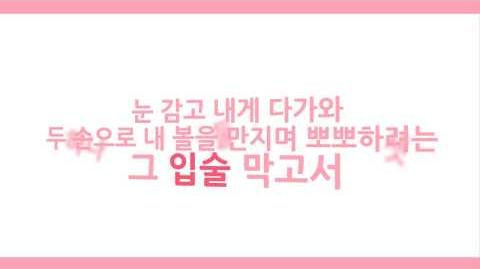 Hari (하리) - Kiyomi Song (귀요미송) lyrics HD