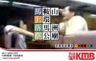 MTR busuncle