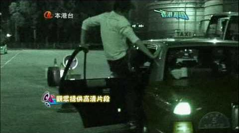 香港亂噏-2009.10