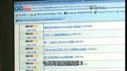 20100822 HKG AdminInterface