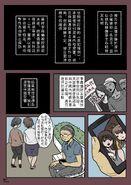 Fugitive page 9