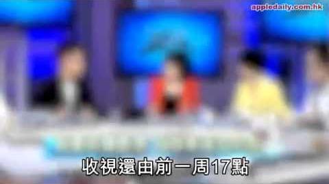 觀眾狂插 查小欣《爆足一周》腰斬