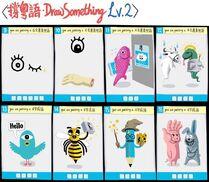 GoldenMonsterBattle DrawSomething02