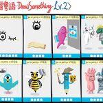 GoldenMonsterBattle DrawSomething02.jpg