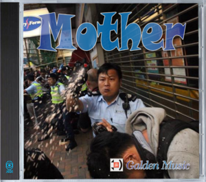 Mother CD