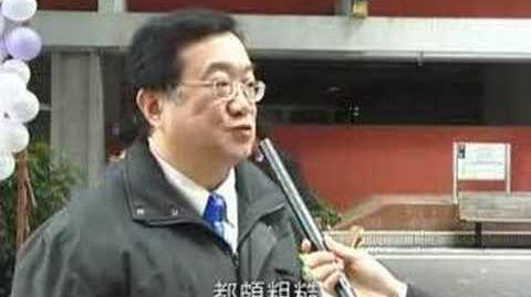 香港大學語言學節2007訪問短片