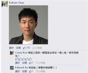 Chingrape2015d