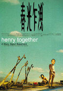 Henry together