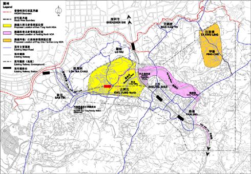 新界東北發展計劃
