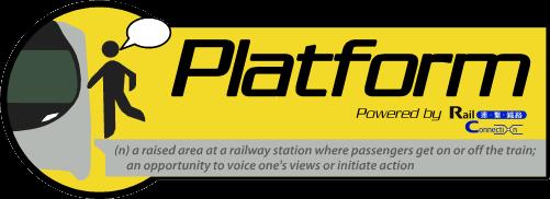 Platform@RC