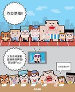 2020年東京奧運DDED3
