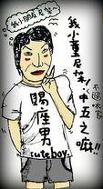 Comic lyw07