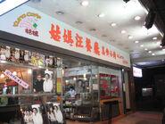 Kumawongcafe