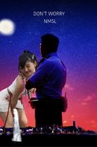 《暗夜星辰》紀錄片宣傳海報改圖4