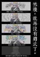 反送中唔好捉鬼文宣3