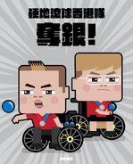 2020年東京殘奧DDED3