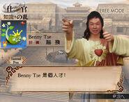 BENNY TSE GENIUS(1)
