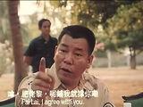 李兆基:嗱,肥佬黎,呢舖我就撐你嘞
