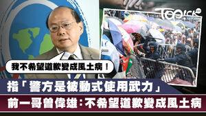 Tsang thumb 20190622 ch 1024