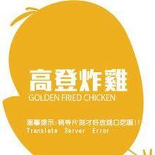GFC logo.jpg