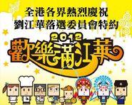Lau lose celebration show