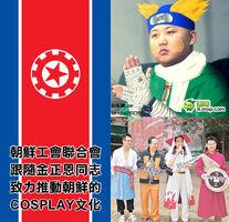 North-korea-cosplay