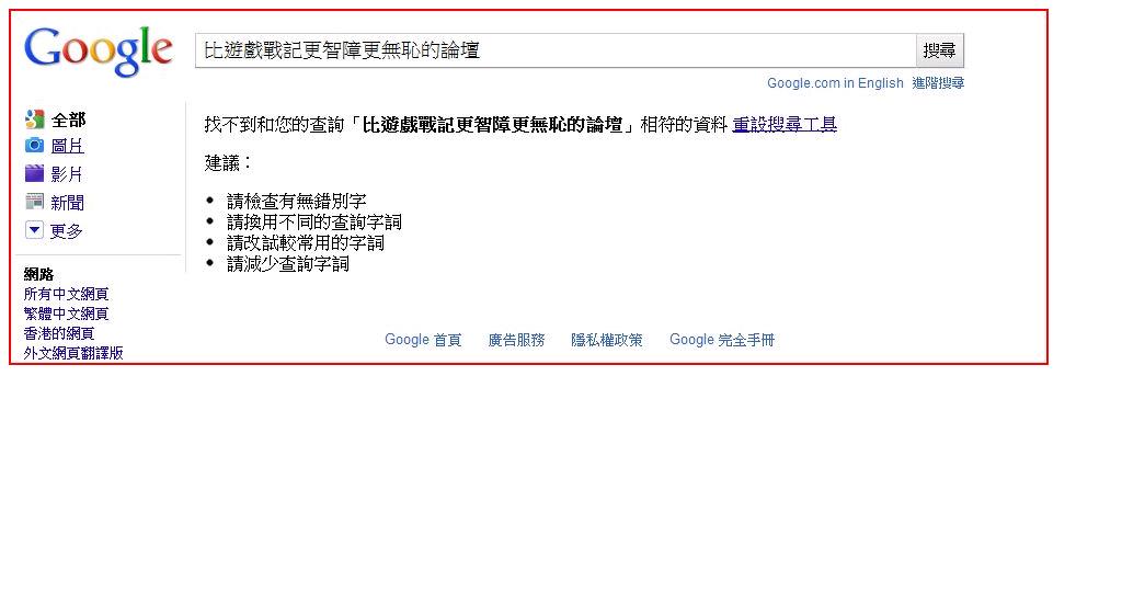 Zhanji.jpg (JPEG 圖片,949x325 像素).png