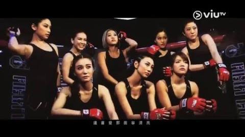 【 Let's Rock!】《G-1格鬥會》主題曲 --《硬仗》MV首發!