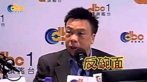 鍾樹根TreeGun又發作:香港電台「食碗底,反碗面」!