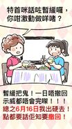 Dining table chat 02