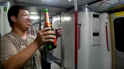 經典交通迷香檳男成名作 - 檳臨康城(港鐵康城支線首班車)