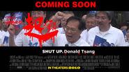 Act now movie