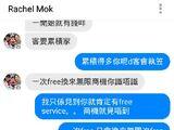 港媽Facebook索攝影師免費贊助風波