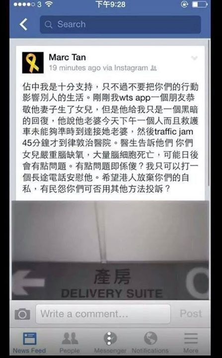 https://static.wikia.nocookie.net/evchk/images/b/b2/Occupycentral_hospital_fb.jpg/revision/latest/scale-to-width-down/447?cb=20140930153051