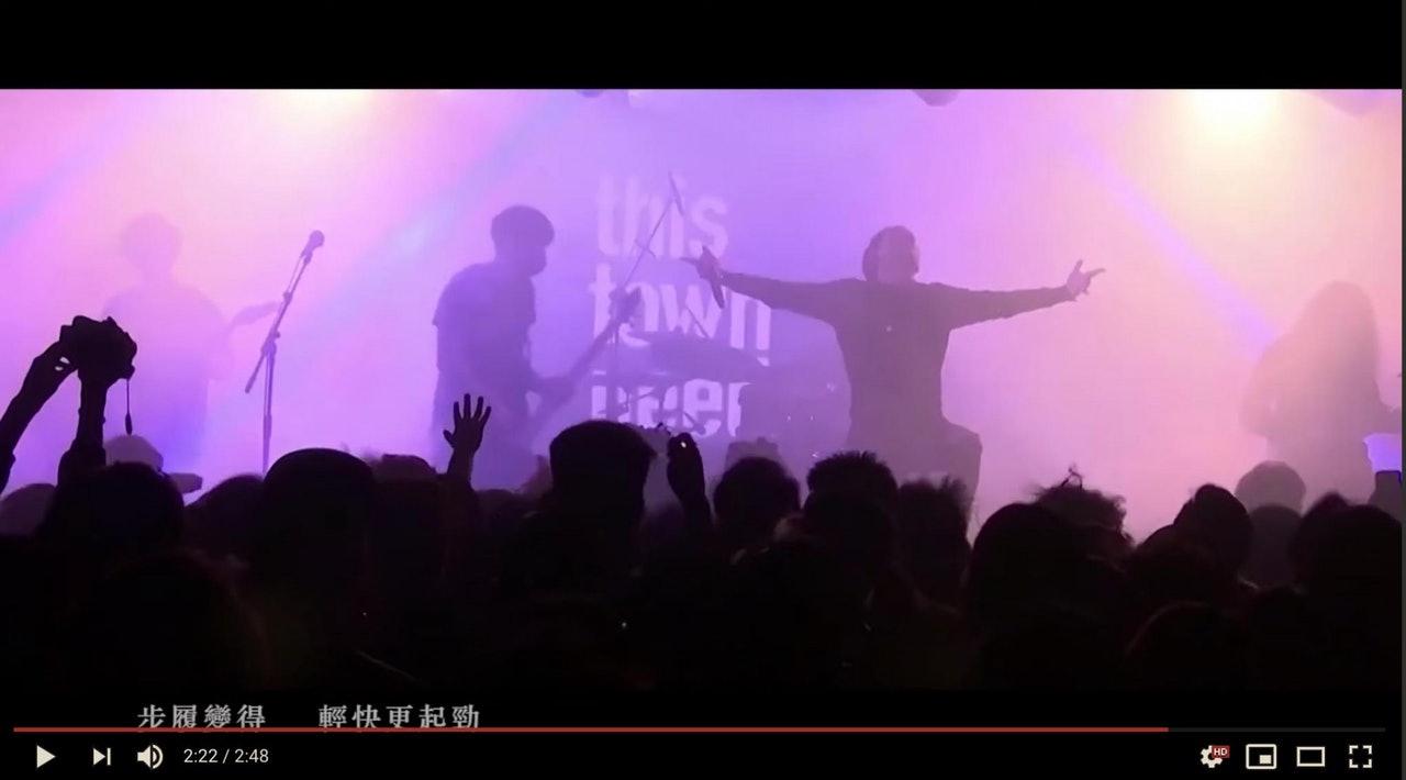 香港再出發大聯盟