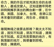 KP Chan resign4