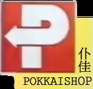 PK old