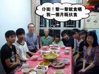 Tong dinner 12