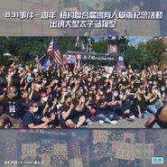 紐約聯合廣場悼念2020831(杜汶澤)