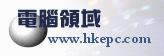 HKEPCLogobefore