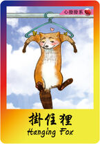 HangingFox1
