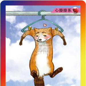 HangingFox1.jpg