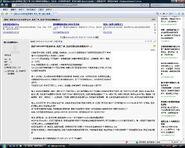 Daircs2005 20081006 complaint