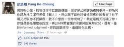 Pang cydaughter fb